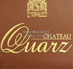 Chateau Quarz